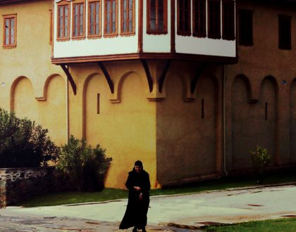 Agnantio Hotel Spa - St Prodromos Monastery
