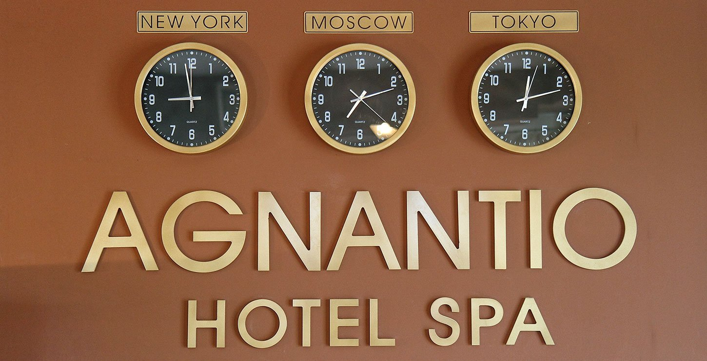 Agnantio Hotel Spa - Lake Kerkini Serres