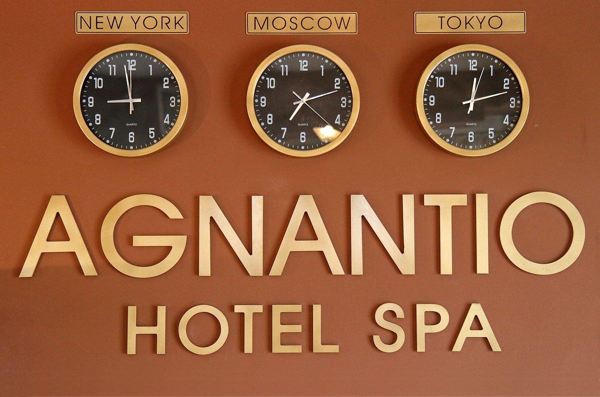 Ξενοδοχείο Αγνάντιο Σιδηρόκαστρο Σέρρες