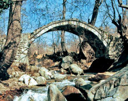 Τα 9 πέτρινα γεφύρια του Αχλαδοχωρίου Σερρών